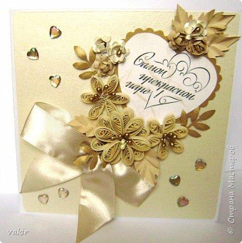Доброго времени суток всем! Сегодня покажу три свадебных открыточки. фото 2