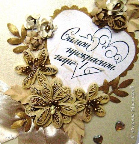 Доброго времени суток всем! Сегодня покажу три свадебных открыточки. фото 3