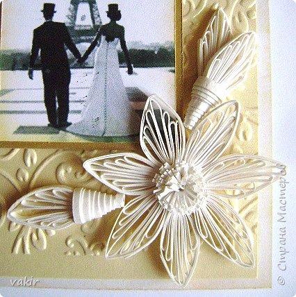 Доброго времени суток всем! Сегодня покажу три свадебных открыточки. фото 8