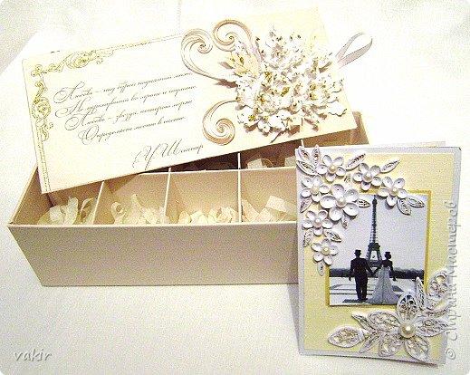 Доброго времени суток всем! Сегодня покажу три свадебных открыточки. фото 14