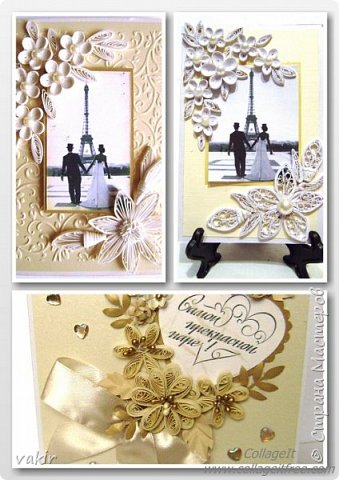 Доброго времени суток всем! Сегодня покажу три свадебных открыточки.