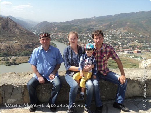 Друзья! Позади лето, и половина осени проведенных нами на экскурсиях по Грузии вместе с нашими туристами из разных стран. Сегодня хочу выложить некоторые фотографии из наших путешествий. Это Миша на Джвари (Мцхета) вместе с семьей из Казахстана.