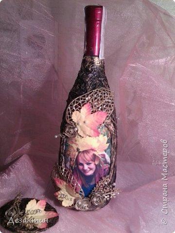Эта бутылочка к дню рождения одной девушке... фото 1