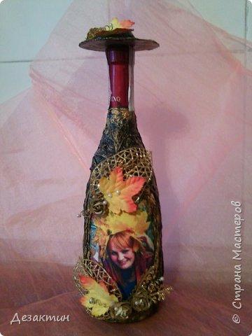 Эта бутылочка к дню рождения одной девушке... фото 2
