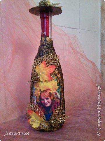 Эта бутылочка к дню рождения одной девушке... фото 4