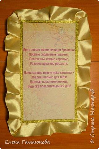Текстильная Арома Открытка.Вышитые розочки ароматизированы маслом Английской розы.  фото 9