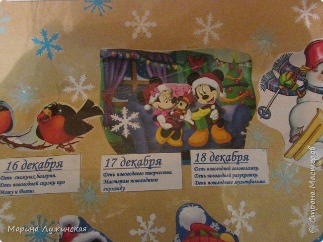 Всем Доброго, позднего, осеннего вечера!!!   Ещё совсем чуточку, и вместо осенних деньков будут зимние... Время летит очень быстро, не за горами Новый Год!!!   Мои детки Очень ждут этот чудный праздник!!!!!!!!!! но ещё больше они ждут, когда наступит Декабрь... а всё потому, что 1 декабря на дверь их комнаты мы вывешиваем КАЛЕНДАРЬ... календарь необычный, который каждый декабрьский денёк превращает в сказку - КАЛЕНДАРЬ ОЖИДАНИЯ НОВОГОГо ГОДА...  про подобный календарь я уже давно наслышана, но всё ни как не решалась на воплощение... в прошлом году я загорелась как никогда!!! и воплотила...   правда пришлось прерыть сотню разных страничек интернета, не спать по ночам почти месяц.... но это стоило того!!!!!!!!!!!!!!  сегодня хочу поделиться с Вами этими идеями. Очень надеюсь, что заражу многих родителей на создание подобного календарика...  фото 11