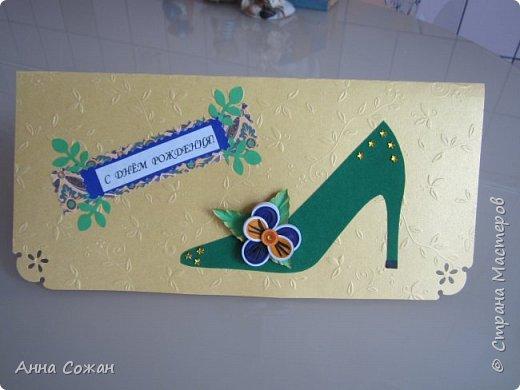 Всем привет! Вот такие открытки с туфельками у меня получились. Делала открытки на День Рождения своим подружкам. Цветок сделан по  аналогии фиалок  Анастасии Бертовой  https://stranamasterov.ru/node/746483