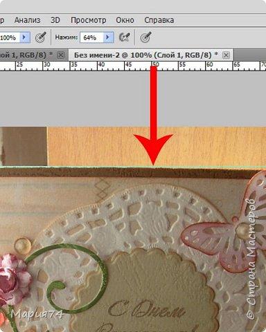 Графика компьютерная Мастер-класс Как выровнять изображение в Фотошопе мини-МК для чайников  фото 3