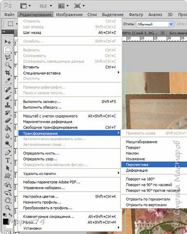 Графика компьютерная Мастер-класс Как выровнять изображение в Фотошопе мини-МК для чайников  фото 5