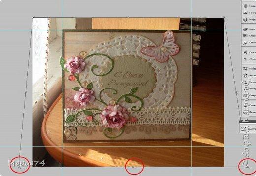 Графика компьютерная Мастер-класс Как выровнять изображение в Фотошопе мини-МК для чайников  фото 6