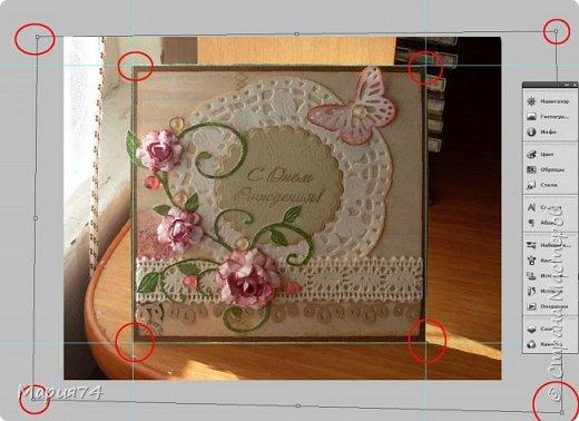 Графика компьютерная Мастер-класс Как выровнять изображение в Фотошопе мини-МК для чайников  фото 10