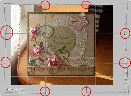 Графика компьютерная Мастер-класс Как выровнять изображение в Фотошопе мини-МК для чайников  фото 11