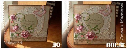 Графика компьютерная Мастер-класс Как выровнять изображение в Фотошопе мини-МК для чайников  фото 12