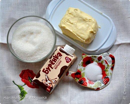 Кулинария Мастер-класс Рецепт кулинарный Французская карамель и домашние конфеты- варим делаем дарим Продукты пищевые фото 5