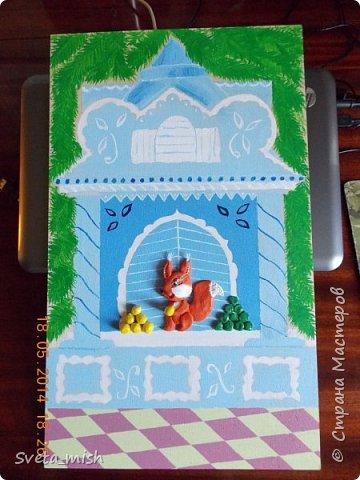 Рисунок Белки В Сказке О Царе Салтане