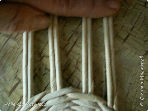 Поделка изделие Плетение МК к новым формам Трубочки бумажные фото 3