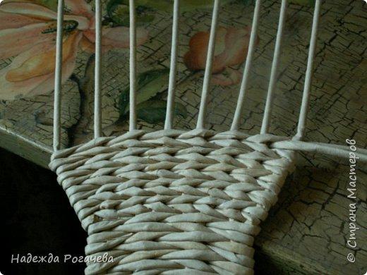 Поделка изделие Плетение МК к новым формам Трубочки бумажные фото 5
