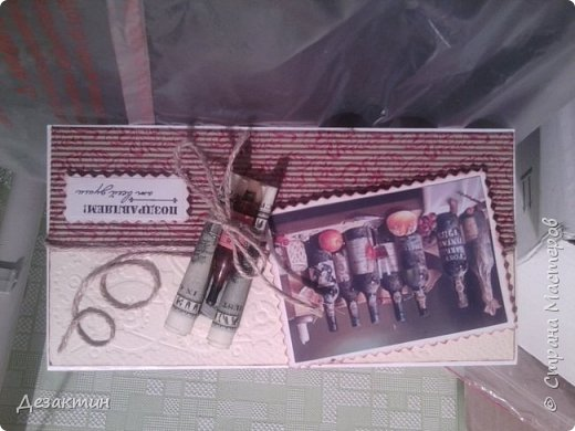 подарочный набор мужчине фото 2