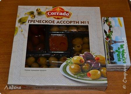 Кулинария Мастер-класс Вкусная овечка Овощи фрукты ягоды Продукты пищевые Тесто для выпечки фото 2