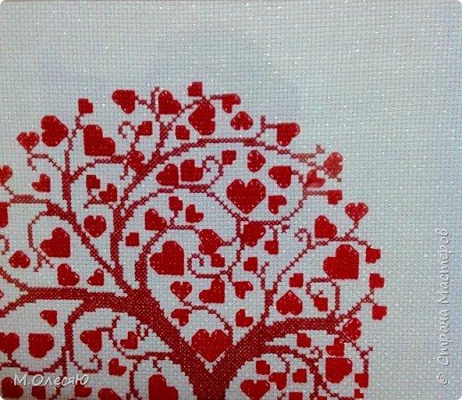 крестом Сердечное дерево