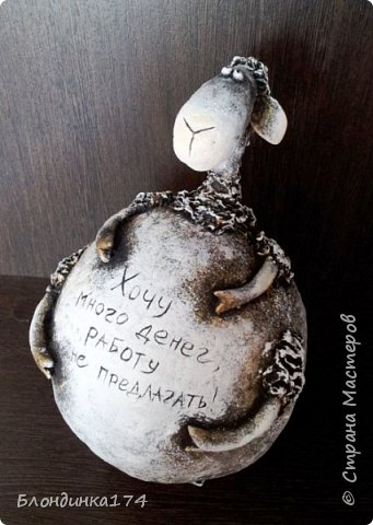 Мастер-класс Поделка изделие Новый год Папье-маше Овечка-копилка   Бумага Клей Краска Тесто соленое фото 22