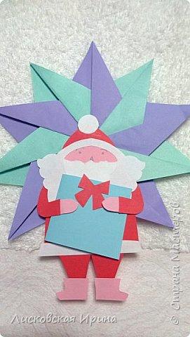 Мастер-класс Открытка Новый год Вырезание Киригами pop-up Два Мороза Бумага фото 2