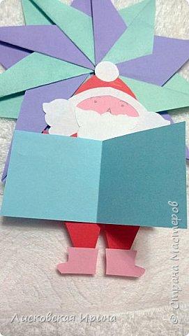 Мастер-класс Открытка Новый год Вырезание Киригами pop-up Два Мороза Бумага фото 3