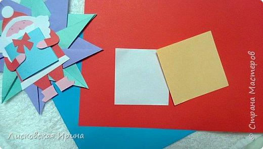 Мастер-класс Открытка Новый год Вырезание Киригами pop-up Два Мороза Бумага фото 4