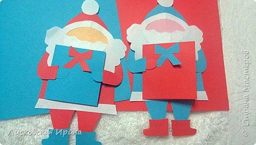 Мастер-класс Открытка Новый год Вырезание Киригами pop-up Два Мороза Бумага фото 1