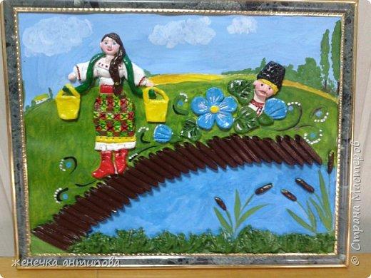 """Иллюстрация к украинской народной песне """"Несе Галя воду"""""""