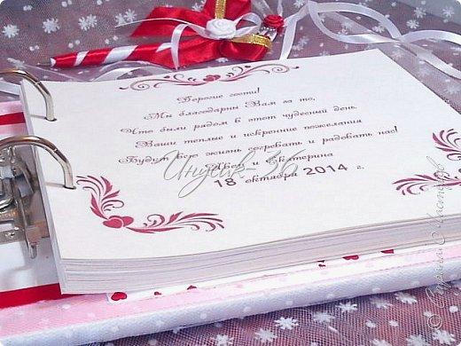 Дорогие мастера, продолжаю, а точнее завершаю, серию свадебных принадлежностей) Сегодня делаем книгу пожеланий. Для этого нам нужно: 1 папка 2 картон для скрапа 3 акварельные листы 4 ленты атласные 5 кружева 6 ткань креп-сатин 7 фатин 8 клей дракон или титан фото 1