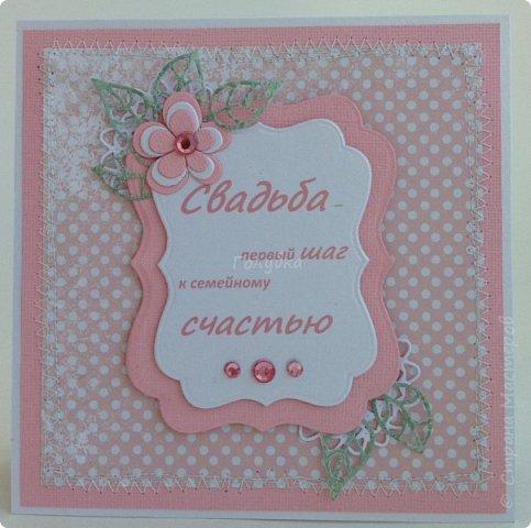 Все чаще я стала делать свадебные открытки:)  фото 5