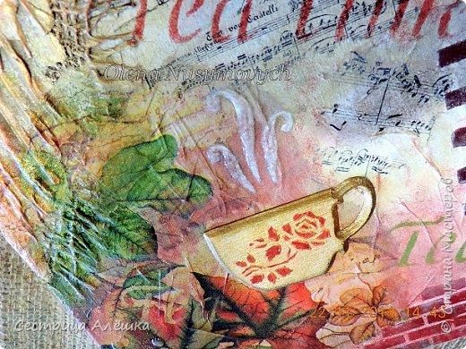 Доброго времени суток Всем!!! Осень...... яркая, разноцветная, солнечная......, теплый плед....., чашечка чая..... и....... музыка............ фото 3
