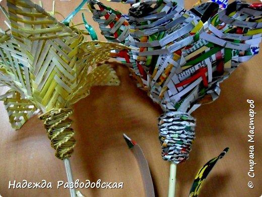Мастер-класс. Спиральное плетение вокруг каркаса.( Из соломки, газетных трубочек, картонных полосок) фото 49