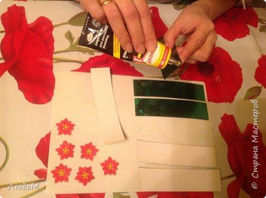 Декор предметов Мастер-класс Новый год Рождество Бумагопластика Кольца для салфеток+ маленький МК Бумага фото 4
