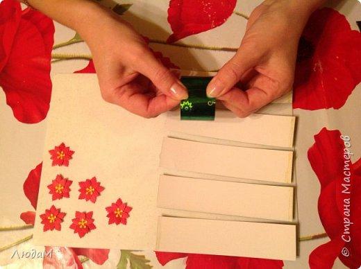 Декор предметов Мастер-класс Новый год Рождество Бумагопластика Кольца для салфеток+ маленький МК Бумага фото 6