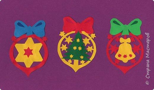 Новый год - самый яркий из всех праздников в году. А вот новогодние вытынанки делают из бумаги одного цвета, обычно белого, иногда добавляя фон другого цвета. Но мне захотелось сделать их яркими, новогодними. За основу взял обычные вытынанки из интернета. Новогодние вытынанки. фото 15