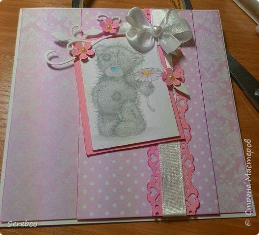 У меня что-то в последнее время все розовенькое!!! Делала подружке на день рождение открыточку. Это самая первая моя открытка. Делала по скетчу. Сама боюсь пока импровизировать. Огромное спасибо Люде за вырубку. Хоть подержала в руках это сокровище. фото 1