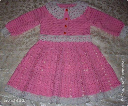 Гардероб Вязание крючком Платье для девочки 4-х лет Пряжа