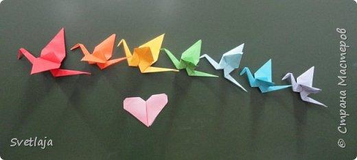 Семь чудес - Журавли несут на крыльях СЧАСТЬЕ (с Днем рождения, Страна!) фото 3
