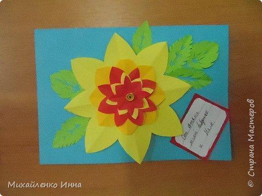 День Матери недавно празднуют у нас в России.  Очень трогательный праздник. В этом году для меня этот праздник был особенным. Я помогала детям, оставшимся без попечения родителей делать открытки своим мамам...приёмным мамам. фото 2