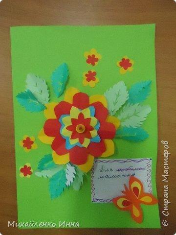 День Матери недавно празднуют у нас в России.  Очень трогательный праздник. В этом году для меня этот праздник был особенным. Я помогала детям, оставшимся без попечения родителей делать открытки своим мамам...приёмным мамам. фото 4