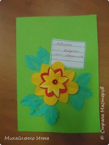 День Матери недавно празднуют у нас в России.  Очень трогательный праздник. В этом году для меня этот праздник был особенным. Я помогала детям, оставшимся без попечения родителей делать открытки своим мамам...приёмным мамам. фото 5