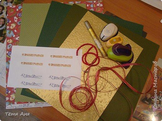 Мастер-класс Открытка Новый год Рождество Аппликация Квиллинг Торцевание ёлочки-ассорти Бумага Картон фото 7