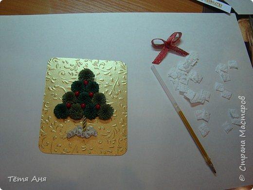 Мастер-класс Открытка Новый год Рождество Аппликация Квиллинг Торцевание ёлочки-ассорти Бумага Картон фото 9