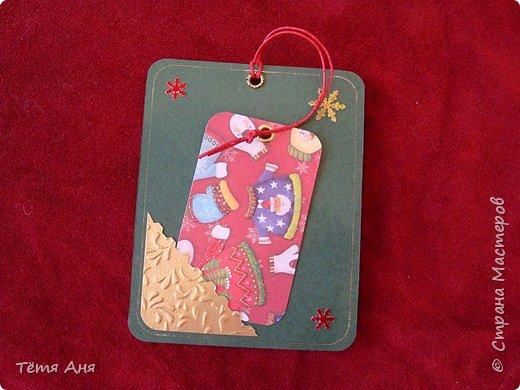 Мастер-класс Открытка Новый год Рождество Аппликация Квиллинг Торцевание ёлочки-ассорти Бумага Картон фото 12