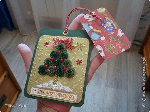 Мастер-класс Открытка Новый год Рождество Аппликация Квиллинг Торцевание ёлочки-ассорти Бумага Картон фото 16