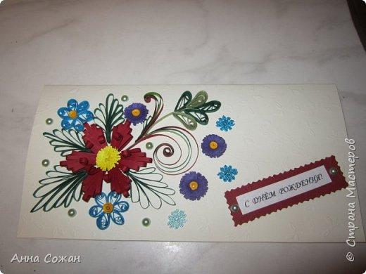 Здравствуйте друзья! Приглашаю вас посмотреть новые открытки к Новому году! фото 13