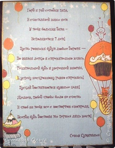открытка крестнику: